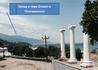 Вид на гору Олимп из курортного места Платамонас