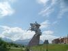 Фотография Памятник генералу Плиеву
