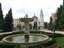 В этом месте, у выхода к церкви Сан Бенито и Сан Мануэль, я вышла из парка.