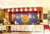 Фотография отеля Бао Хуэй