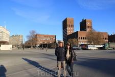 Ворота Осло