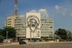 перемещения по Гаване