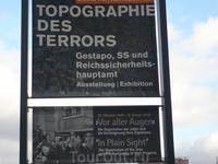Вход на экспозицию к одной из частей стены здания гестапо.
