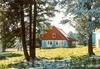 Фотография отеля Семинский перевал