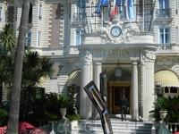 еще один знаменитый отель