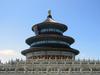 Фотография Храм Неба в Пекине