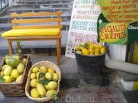 Амальфитанские лимоны