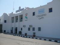 административный корпус отеля