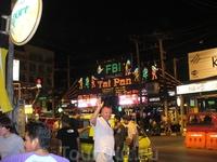 Бангла роад (местная  walking street)