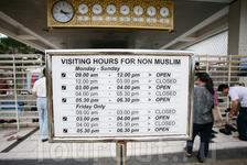 Если вы не мусульманин, лучшее заранее узнайте о строгом расписании на посещения.