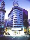 Фотография отеля Hotel Nh Latino