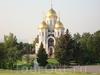 Фотография Храм Всех Святых