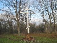 Коростень. Памятный крест