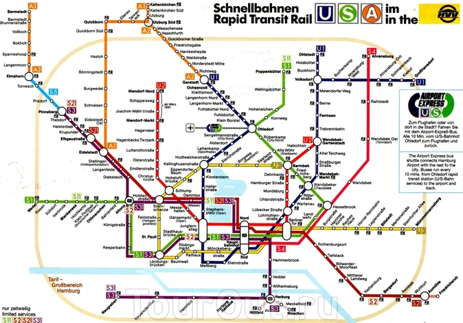 Карта метро Гамбурга.
