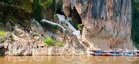 Пещеры Пак Оу