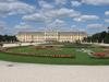 Фотография Дворец Шенбрунн