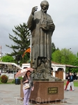 покровители Охрида