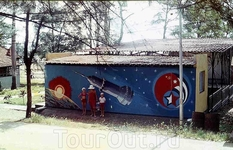 Кинотеатр, построенный и расписанный нашими мужчинами. Рисунок изображает советско-кубинский космический полет.