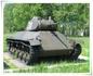 Т-50 - советский лёгкий танк разработанный в 1940 году в Ленинграде. В 1941 году Т-50 был принят на вооружение Рабоче-крестьянской Красной Армии. Всего ...