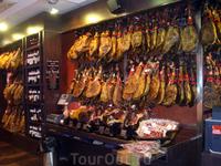Магазин Хамона