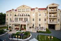Фото отеля Hotel Aurum