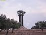 Иерусалим – святой город для трех основных мировых религий