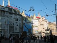 Одна из площадей Загреба.