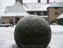 этот каменный шар -история!