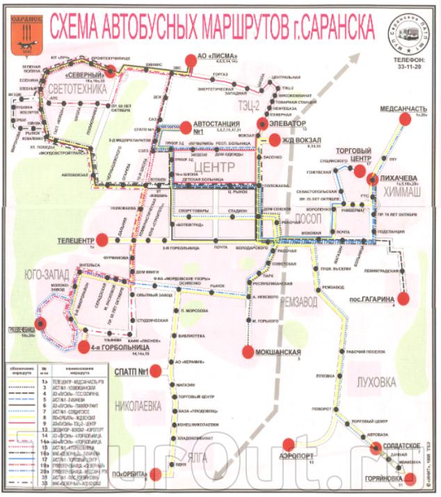 Саранска. Карта-схема