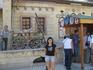 7 сентября. Каппадокия. Какой-то город с гончарным промыслом.