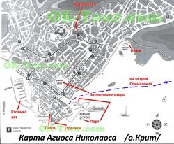 Карта Агиос Николаос с улицами