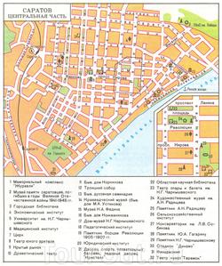 Карта центра Саратова с достопримечательностями