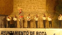 Рота,выступление танцевального коллектива из Мексики