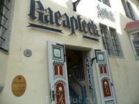 Самая старая действующая аптека в Европе!