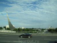 музей космоса под стрелой возле метро ВДНХ