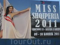 и в Албании конкурсы красоты имеются