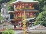 Горные храмы Нары. Храм Шиги-сан