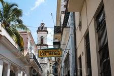 Фото 18 рассказа Куба 2011 Куба