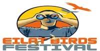 Международный фестиваль птиц