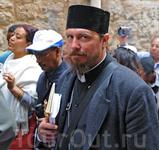Паломники в Иерусалиме