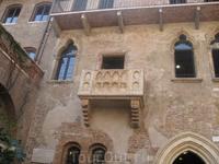 Балкон Джульеты