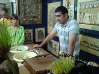 Фабрика папируса. Замученный папирусовед.