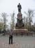Иркутск - памятник Александру III