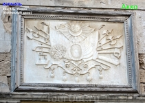Герб, вырезанный в камне на часовой башне Хан Аль-Умдан