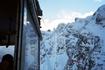 Канатная дорога на Каспровый Верх– вершина, высота которой 1987 м н. у. м. в Западных Татрах