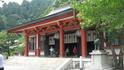 Главной достопримечательностью Курамы, Курама-дера, буддистский храм расположен вдоль крутого лесистого склона над городом. Дорога занимает около 30-45 ...