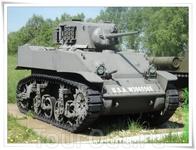 Американский лёгкий танк М5А1 «Stuart» («Стюарт») - название, данное ему в войсках в честь генерала Гражданской войны в США Джеба Стюарта. Является продолжателем ...
