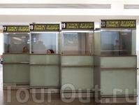 Израиль, Аэропорт им. Бен-Гуриона. Пограничный контроль