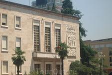 Албания. г.Тирана