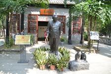 Фото 628 рассказа Октябрь 2013 года.Гуанчжоу.Китай Гуанчжоу